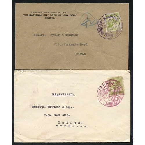 624 - MANCHUKUO 1937 env written from Moukden to Dairen bearing 4f olive/yellow (SG.84), tied by commemora...
