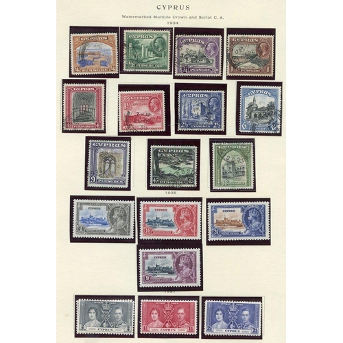 638 - 1890-1999 chiefly M or UM collection housed in a Scott printed album incl. 1881 ½d on 1d  Pl. 205, 1...