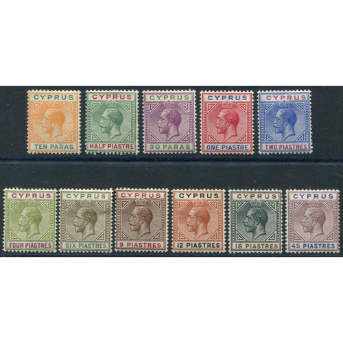 641 - 1912-15 MCCA set, fresh M, SG.74/84. (11) Cat. £250...