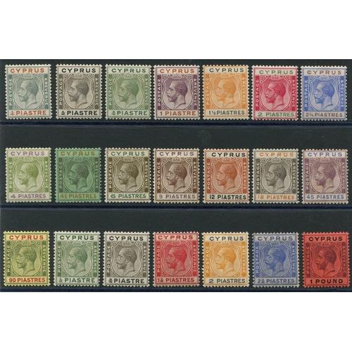 644 - 1924-28 MCCA/MSCA set, fine M, SG.102/122 excl. £5. (21) Cat. £550...