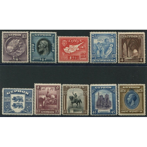 647 - 1928 British Rule set, fine M, SG.123/132. (10) Cat. £300...