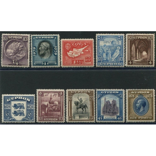 648 - 1928 British Rule set, fine M, SG.123/132. (10) Cat. £300...
