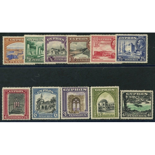 651 - 1934 Pictorial Defin set, M (some toning), SG.133/143. (11) Cat. £200...