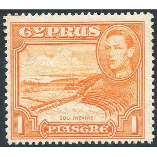 652 - 1938 1pi orange Perf 13½ x 12½, M (lightly toned gum), SG.154a. Cat. £550...