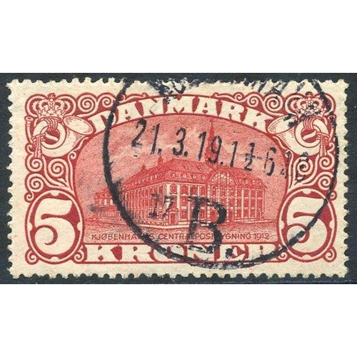 666 - 1915 5k Post Office, VFU, SG.185. (1) Cat. £180...