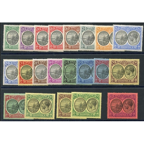 674 - 1923-33 MSCA & MCCA Defin set, complete M, the odd lower value with perf tone but generally fine, SG...