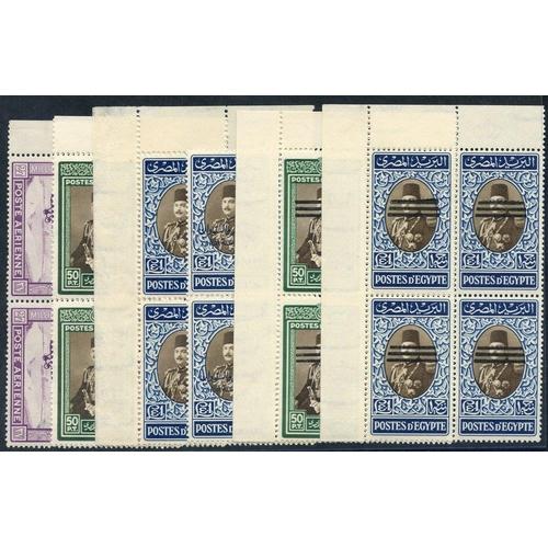 680 - 1926-29 27m Air, SG.132, 1939-46 50p & £E1, SG.282/3, 1952 £E1 optd, SG.391, 1953 50p & £E1, SG.453/...