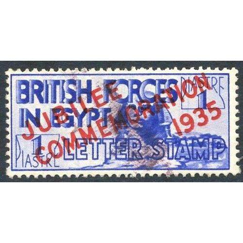 682 - 1935 Silver Jubilee 1p ultramarine, Av U, SG.A10. (1) Cat. £180...