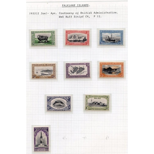 692 - 1929-35 fine M range incl. 1929 Whale & Penguins set to 2/6d, 1933 Centenary set to 2/6d, 1935 Jubil...
