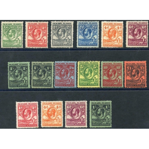 693 - 1929-37 Whale & Penguins set + Line Perfs, SG.116/126 + 'a' numbers. (16) Cat. £885...
