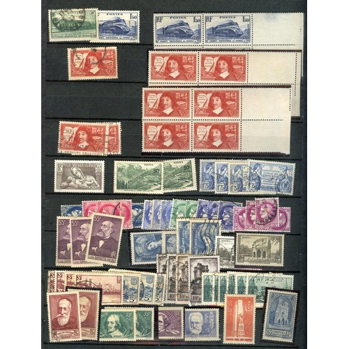 724 - 1849-1970's M & U range in two stock books (approx 230 stamps) incl. odd multiples, earlies are in m...