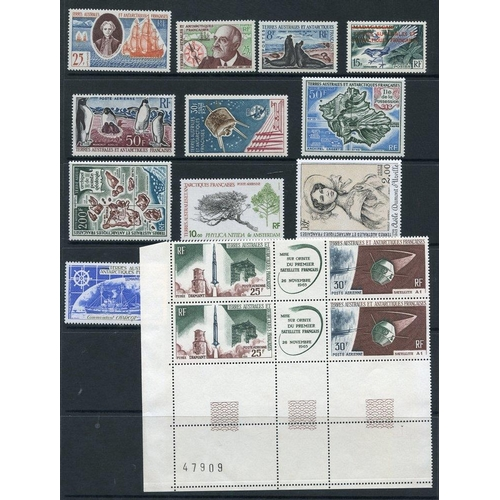 746 - FRENCH SOUTHERN & ANTARCTIC TERRITORIES 1955-82 small lot of M & U or UM (mixed) several better incl...