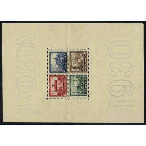 798 - 1930 IPOSTA M/Sheet, UM (horizontal fold splitting perfs), SG.MS464a. (1) Cat. £650...
