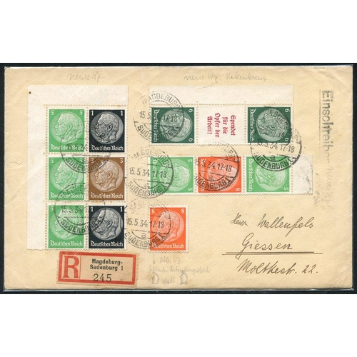 802 - 1934 April/June Hindenburg combinations with Mi.S124 UM, W61, W62 both UM + block of six with W62 (2...