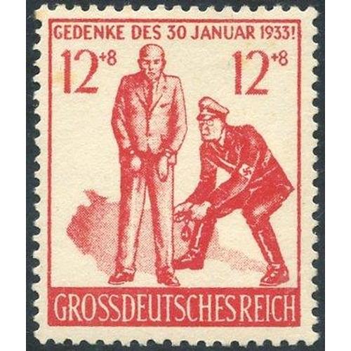 816 - 1944 Himmler 12+8  (PF) Propaganda forgery fine M, Mi. 32....