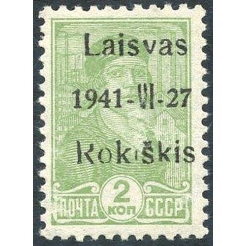 828 - LITHUANIA - Rokiskis 1941 2k bright yellowish green, Overprinted Type III UM (only 200 issued), Mi 1...