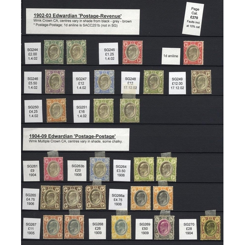 84 - BRITISH COMMONWEALTH QV-KGVI M ranges in a black stock book, all items are tagged with SG number inc...