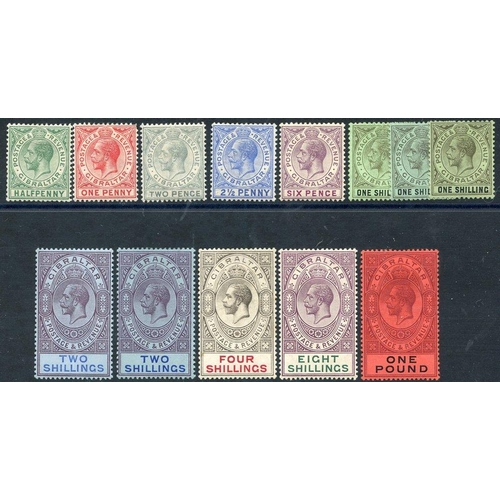 857 - 1912-24 MCCA set, M (4s has some rust marks o/w fine) + extra 1s & 2s shades, SG.76/85. (13) Cat. £4...