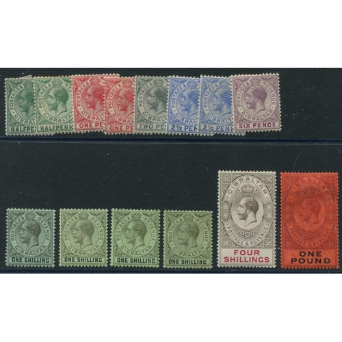 858 - 1912-24 MCCA ½d (2), 1d (2), 2d, 2½d (2), 6d, 1s (4), 4s & £1 - all M, from SG.76/85. (14) Cat. £300...