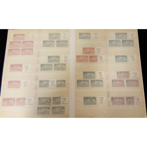 864 - KGVI-QEII duplicated ranges in a stock book, all identified either M or FU incl. 1½d (5) M, SG.123, ...