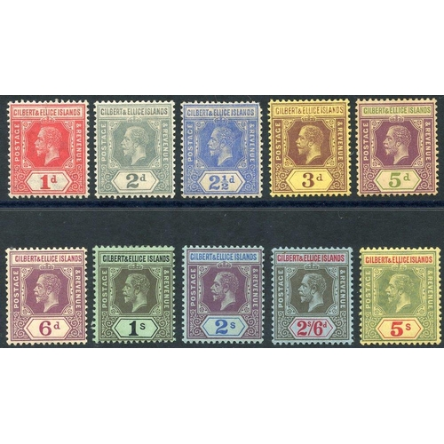 867 - 1912-24 MCCA 1d to 5s (10 vals) M - 2½d rounded corner, SG.13/23. Cat. £90...