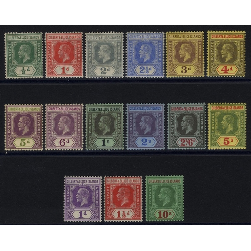 869 - 1912-24 MCCA set to 5s, SG.12/23, 1922-27 MSCA 1d, 1½d & 10s, fine M, SG.28/35. (15) Cat. £275...