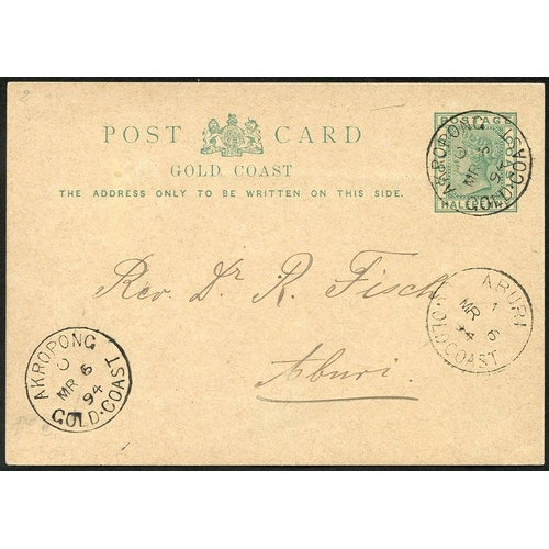 878 - 1894 (6 Mar) ½d stationery card to Aburi, cancelled by superb 'AKROPONG/GOLD COAST' c.d.s. with anot...