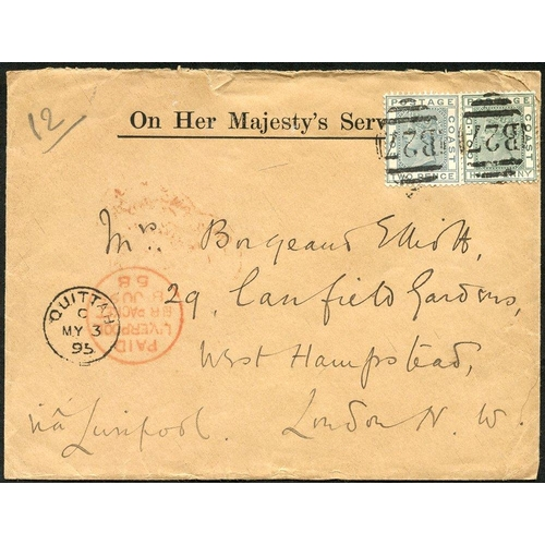 885 - 1898 (3 May) OHMS envelope to London, bearing 1884-91 ½d green & 2d grey, tied by fine 'B27' obliter...