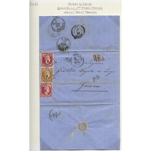 897 - 1845-87 Large Hermes Heads collection with 1845 Athens stampless entire, scarce 1862 entire from Arg...