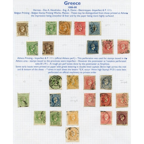898 - 1861-1986 M & U collection of 1161 stamps housed in two Alpha Major albums....