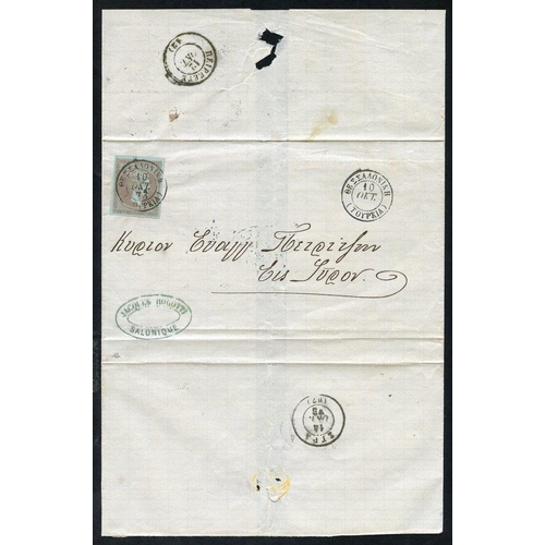 901 - 1872-75 Large Hermes 40L dull rosy mauve on blued, a fine large margined example used on 1873 cover ...
