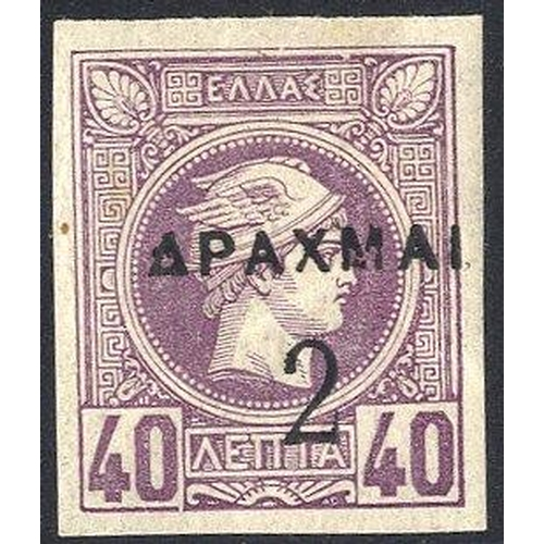 905 - 1900-01 Small Hermes 2dr on Belgian Printing 40L bright mauve imperforate, large margins all round, ...