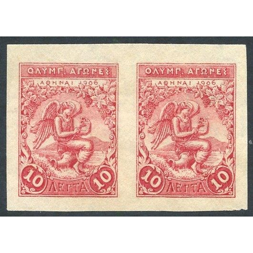 909 - 1906 Olympics 'Victory' 10L carmine, a fine imperforate pair on watermarked paper, unused without gu...