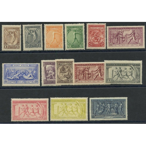 910 - 1906 Olympics set of 14 values, fresh & fine M, SG.183-196. A fine & scarce set. Cat. £550...