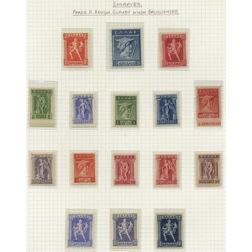 911 - Collection of 'Hermes & Iris' issue with 1911 engraved set of 16 fine unused (SG. Cat. £550+) incl. ...