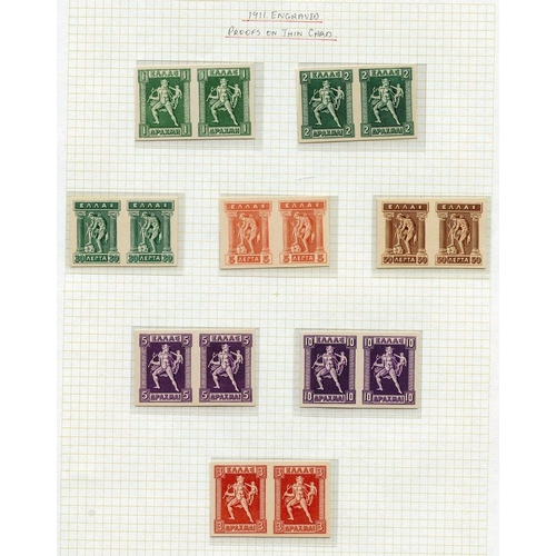 912 - 1911 Engraved Colour Trial pairs on thick card paper in a variety of colours with 18 pairs showing t...