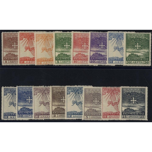 914 - 1913 Victory set of 16 vals UM, fresh & VF set. Rare. SG.252A/267A. Cat. £1600...