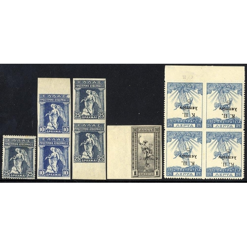 915 - 1916 'Venizelist' issues optd. 'ET', collection with engraved issue to 10dr deep blue unused, Venize...