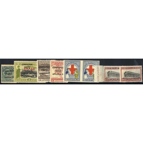 916 - 1923 'Revolution/1922' overprinted issue on stamps of Greece, Crete & Postage Dues, with complete se...