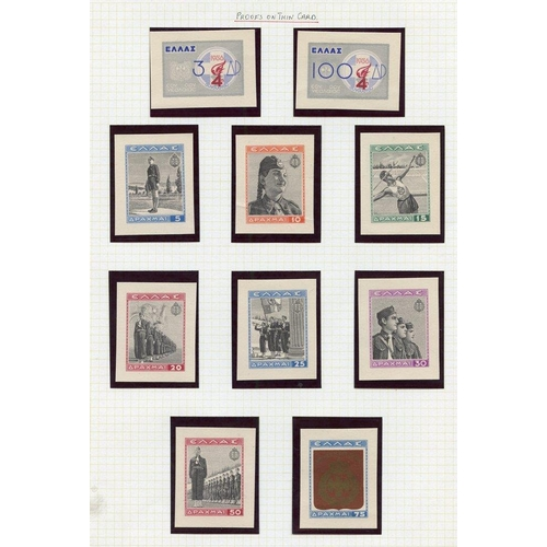 920 - 1940 Greek National Youth Organisation Postage, the complete Proof set of ten values, imperforate om...