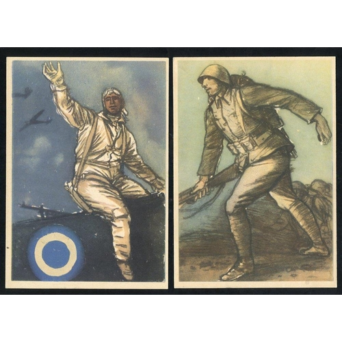 924 - 1941 (issued 1946) War Scenes, 2 lepta brown (postal stationery cards sold at 200 drachmas), the com...