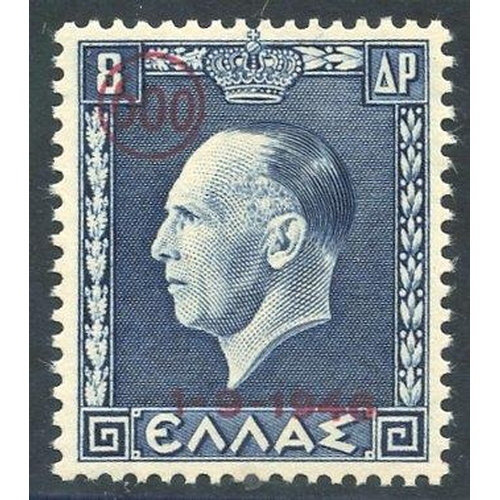 926 - 1946 Monarchy 600dr on 8d deep blue, a fine unused example with error, surcharged in red, fresh & fi...