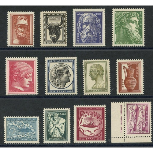 927 - 1954 Ancient Greek Art set of 12 values complete UM, the key 20,000dr value being corner marginal fr...
