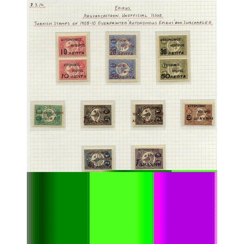 929 - EPIRUS Collection with 1911 Austrian P.O. cover with 1pi used from Janina, optd. on Turkey with rare...