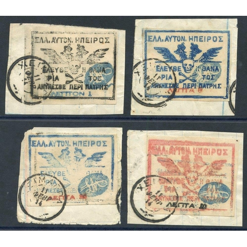 930 - EPIRUS 1914 (Feb 10) Chimara 'Skull & Crossbones' issue hand stamped with seal in blue, the imperfor...
