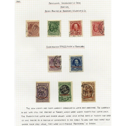 933 - CRETE 1900-1914 Collection in two albums with Provisional opts. in black with two 5dr, 1901 Postage ...