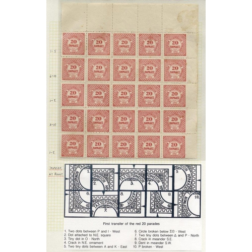 934 - CRETE (Foreign Post Offices) 1868-1914 collection with Ottoman P.O. adhesives off cover with page of...