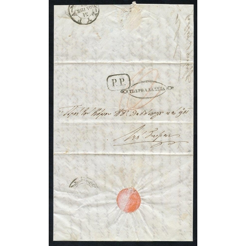 935 - CRETE (Austrian P.O) 1848 Entire letter from Hania (Xania) to Syros, Greece struck with scarce frame...