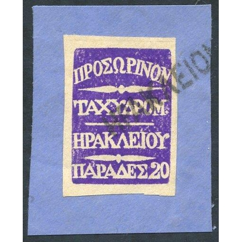 940 - CRETE (British Administration) 1898 20 paras bright violet, imperforate, a superb example used on sm...