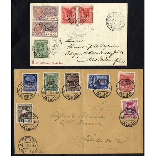 943 - Italian Occupation of the Dodecanese and Aegean Islands - 1912-45 collection with 1912 Italy optd. s...